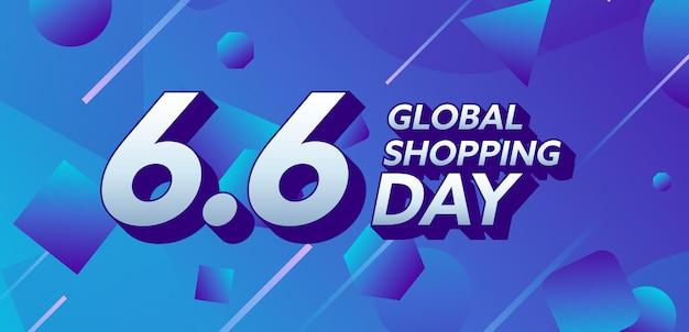 평면 디자인 개념 6.6 글로벌 쇼핑의 날. 6월 6일