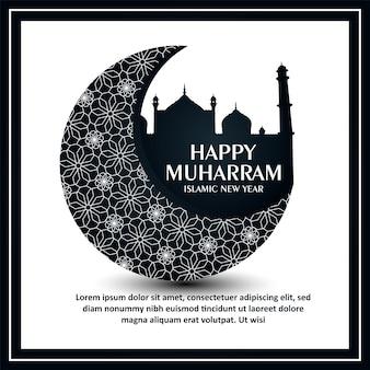 Flat design concept of happy muharram background