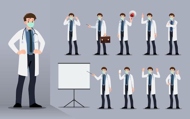 Плоский дизайн-концепция врача с разными позами.