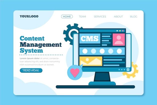 フラットデザインコンテンツ管理システムのランディングページ