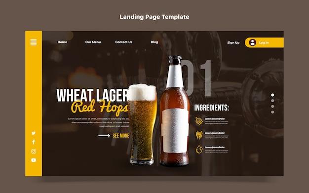 フラットデザインのクラフトビールのランディングページ