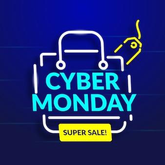 Flat design cyber monday super sale  banner