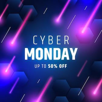 Плоский дизайн кибер-понедельника