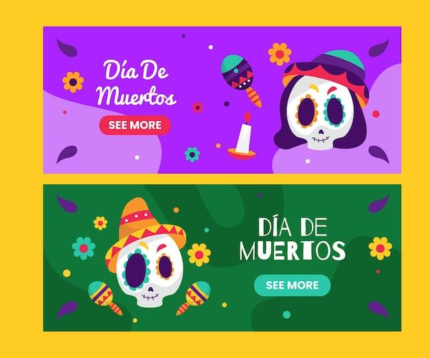 Плоский дизайн день мертвых горизонтальных баннеров