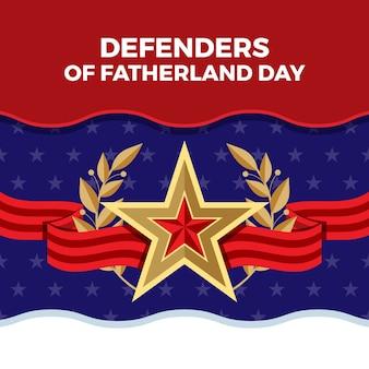 Difensore design piatto del giorno e della stella della patria