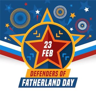 Difensori di design piatto della patria giorno 23 febbraio