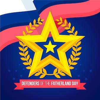 День защитников отечества в плоском дизайне