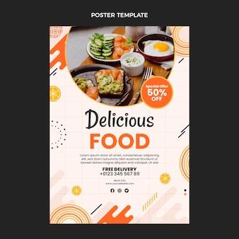 フラットなデザインのおいしい食べ物のポスターテンプレート