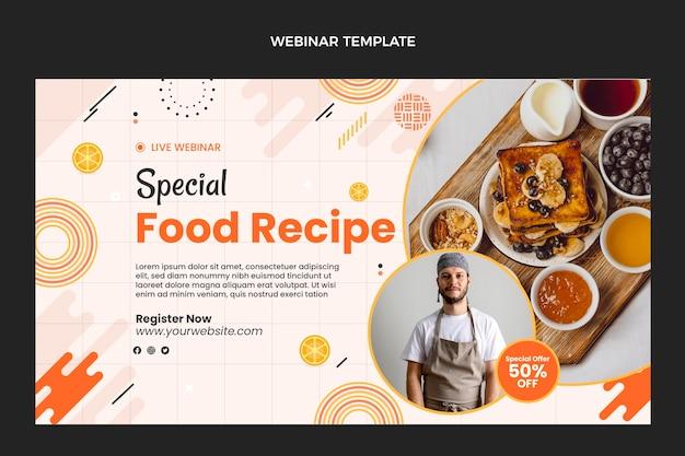 フラットデザインのおいしい料理レシピウェビナー