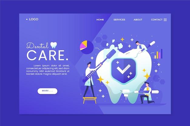 평면 디자인 치과 치료 방문 페이지