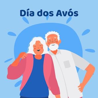 フラットなデザインdia dos avosコンセプト