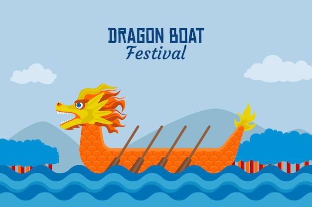 フラットなデザインのドラゴンボートとパドルの背景