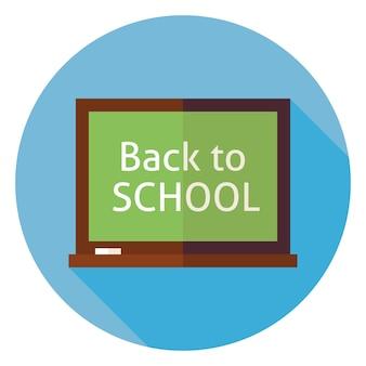フラットデザイン教育新学期黒板。学校と教育のベクトル図に戻ります。長い影とフラットスタイルのカラフルな教育委員会サークルアイコン。学習と勉強