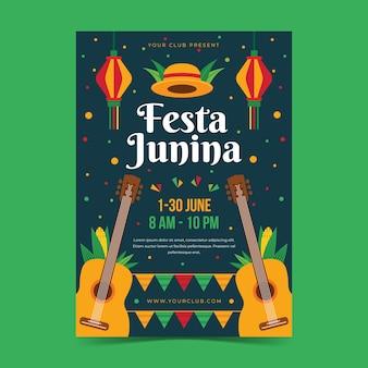 Плоский дизайн феста junina постер шаблон стиля