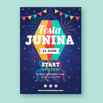 Плоский дизайн шаблона плаката festa junina