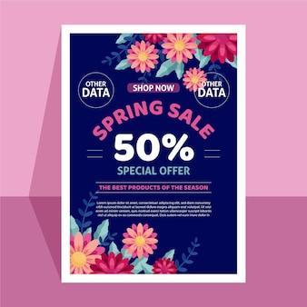 평면 디자인 꽃 봄 판매 전단지 서식 파일