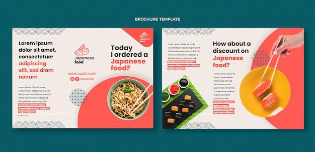 Брошюра о еде в плоском дизайне