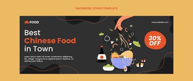 Flat designfood facebook cover