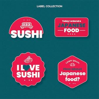 평면 디자인 식품 라벨 컬렉션