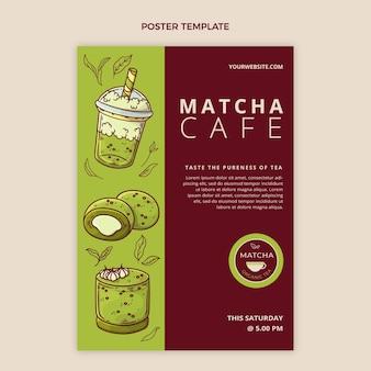 Modello di poster di cibo design piatto
