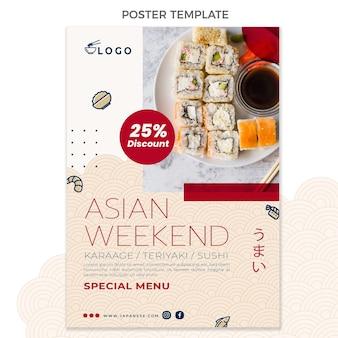 Poster di cibo dal design piatto