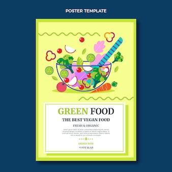 フラットデザインの食品ポスター