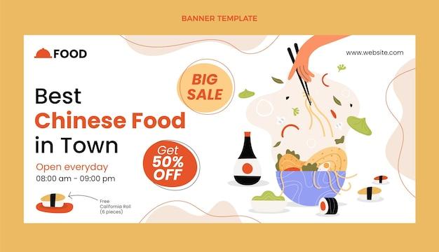 Flat design food sale background