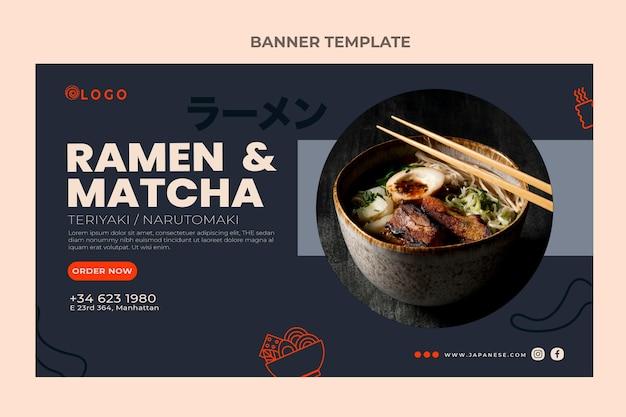 Плоский дизайн баннера продажи еды