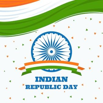 国民のインド共和国記念日のフラットなデザイン