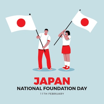 평면 디자인 재단의 날 일본 국기