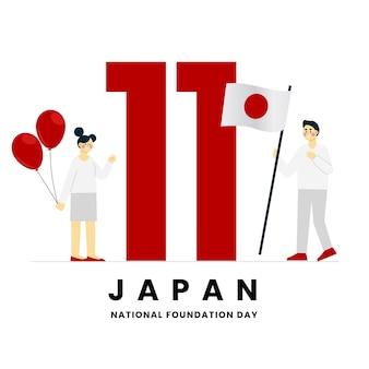 Flat design foundation day (japan)