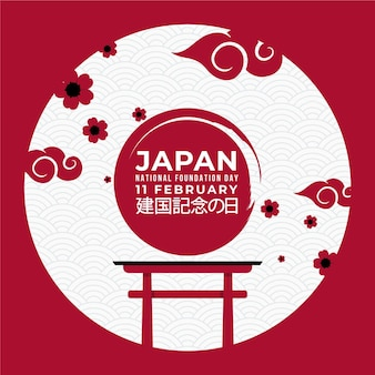 Плоский дизайн день основания японии