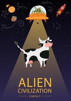 Плоский дизайн забавный плакат с инопланетной летающей тарелкой и коровой
