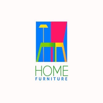 フラットなデザインの家具のロゴのテンプレート