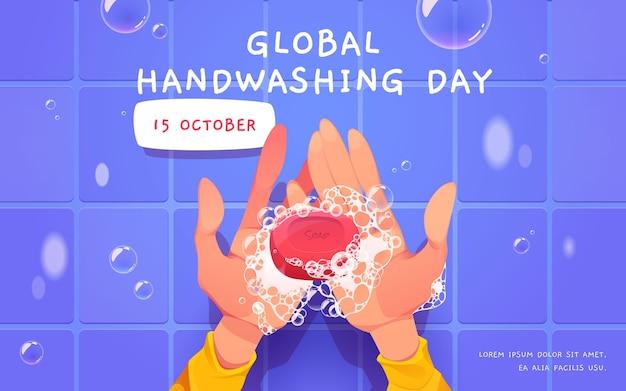 Flat design global handwashing daybackground