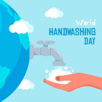 フラットなデザインの世界的な手洗いの日