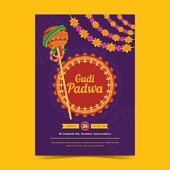 Flat design gudi padwa poster