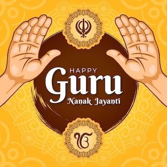 Плоский дизайн гуру нанак джаянти концепция