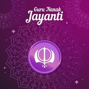 Flat design guru nanak jayanti purple tones