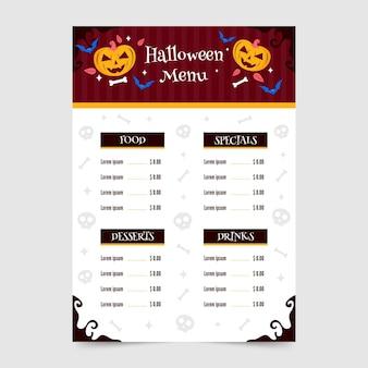 Плоский дизайн шаблона меню хэллоуина с тыквами