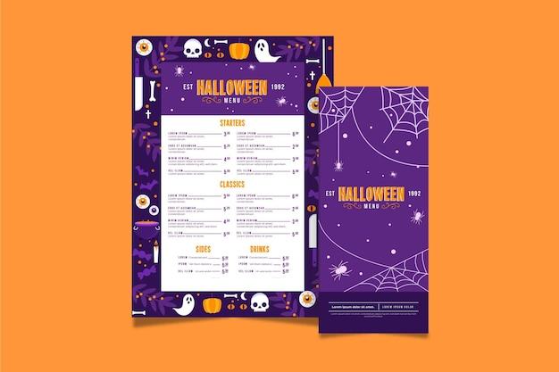 Плоский дизайн шаблона меню хэллоуина