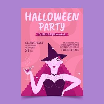 평면 디자인 할로윈 파티 포스터 템플릿