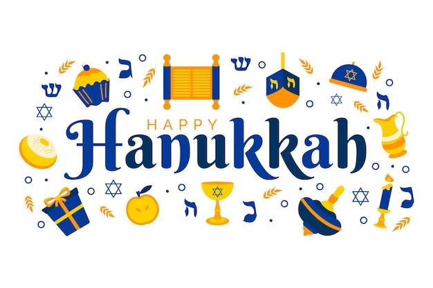 Плоский дизайн концепции хануки