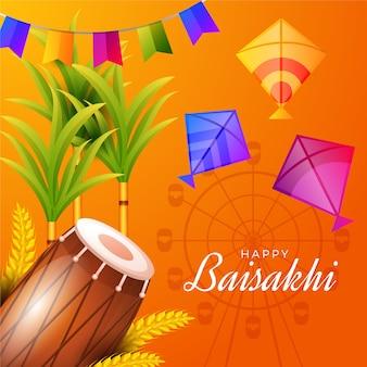 평면 디자인 행복 baisakhi 축제 이벤트 디자인