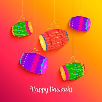 Плоский дизайн happy baisakhi