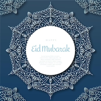 Flat design happy eid mubarak cultural decoration