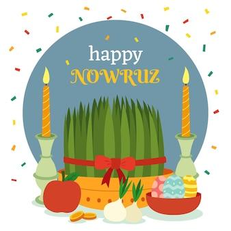 Flat design happy nowruz items