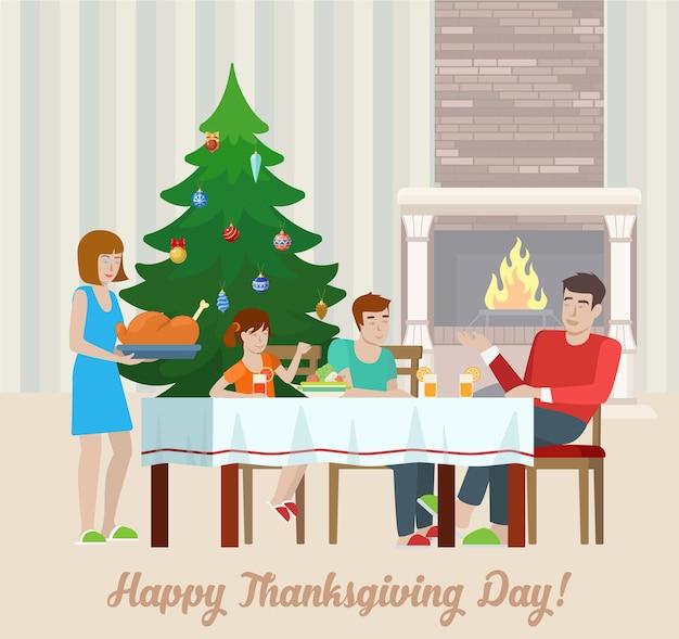 フラットなデザインの幸せな感謝祭のポストカードグリーティングカード、暖炉のあるお祝いのテーブルで家族、七面鳥。ホリデーフラットコレクション。