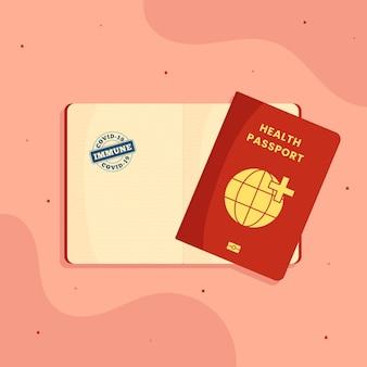 免疫力のある人々のためのフラットなデザインの健康パスポート