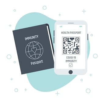 Covid 면역 환자를위한 평면 디자인 건강 여권